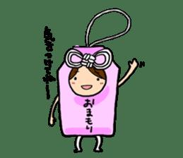 KIGURUMI-wife sticker #4713900