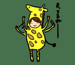 KIGURUMI-wife sticker #4713901