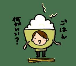 KIGURUMI-wife sticker #4713903