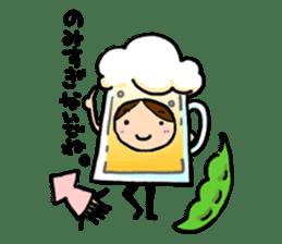 KIGURUMI-wife sticker #4713907