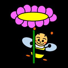Bibi (Bee)