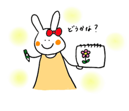 Mii of a rabbit sticker #4715302