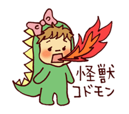 Parenting is difficult! sticker #4715632