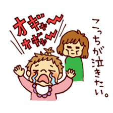 Parenting is difficult! sticker #4715642