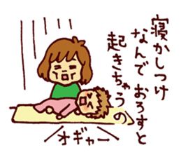 Parenting is difficult! sticker #4715644