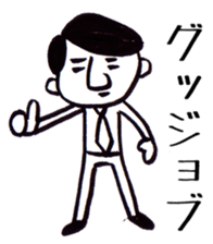 People of suit sticker #4716525
