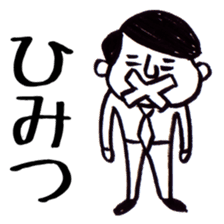 People of suit sticker #4716544