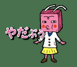BonBoku Usagi sticker #4717877