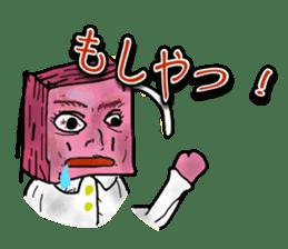 BonBoku Usagi sticker #4717880