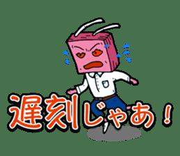 BonBoku Usagi sticker #4717895