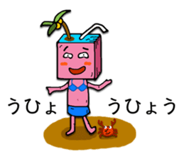 BonBoku Usagi sticker #4717896