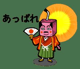 BonBoku Usagi sticker #4717909