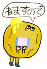 Sticker of farewell sticker #4717913