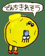 Sticker of farewell sticker #4717929