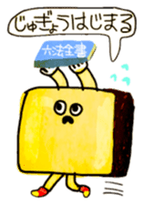 Sticker of farewell sticker #4717931