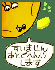 Sticker of farewell sticker #4717943