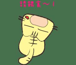 Funny pussycat sticker #4718186