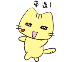 Funny pussycat sticker #4718197