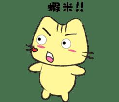 Funny pussycat sticker #4718199