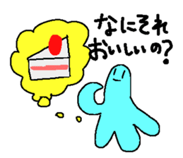 Hitode-kun sticker #4718442