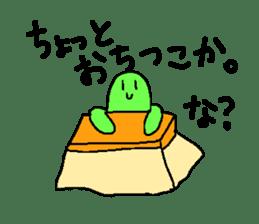 Hitode-kun sticker #4718444