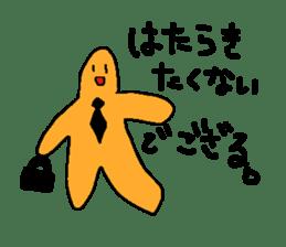 Hitode-kun sticker #4718445