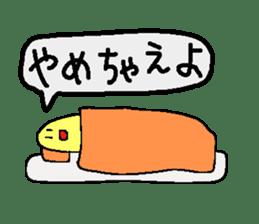 Hitode-kun sticker #4718452