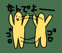 Hitode-kun sticker #4718454