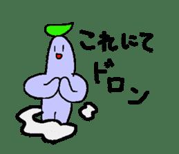 Hitode-kun sticker #4718456