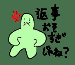 Hitode-kun sticker #4718457