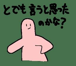 Hitode-kun sticker #4718459