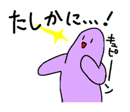 Hitode-kun sticker #4718465