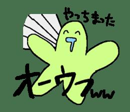 Hitode-kun sticker #4718472