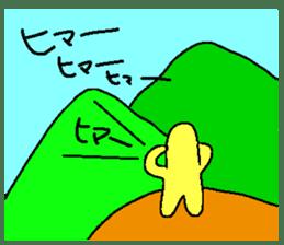 Hitode-kun sticker #4718474