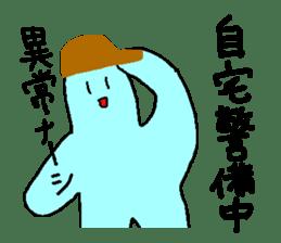 Hitode-kun sticker #4718475
