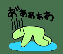 Hitode-kun sticker #4718476
