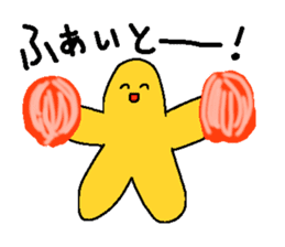 Hitode-kun sticker #4718478