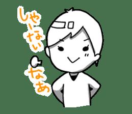 EnkaGirls sticker #4727560