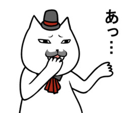 A cat baron is annoying. two sticker #4728423