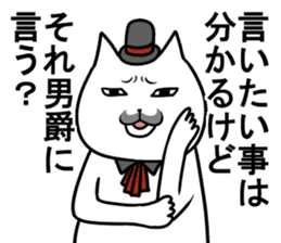 A cat baron is annoying. two sticker #4728436
