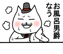 A cat baron is annoying. two sticker #4728448