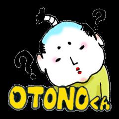 OTONO-KUN