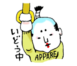 OTONO-KUN sticker #4728737