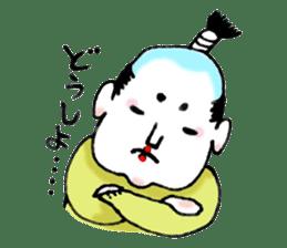 OTONO-KUN sticker #4728739