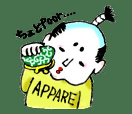 OTONO-KUN sticker #4728740