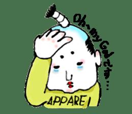 OTONO-KUN sticker #4728741