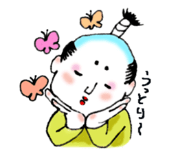 OTONO-KUN sticker #4728742