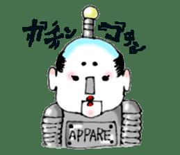 OTONO-KUN sticker #4728743