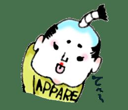 OTONO-KUN sticker #4728744