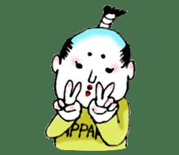 OTONO-KUN sticker #4728746